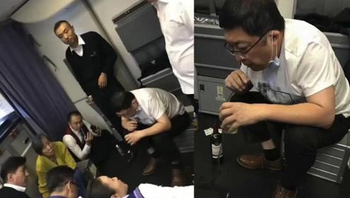 医生回应飞机上用嘴为病人吸尿:时间急迫 自制吸尿装置急救