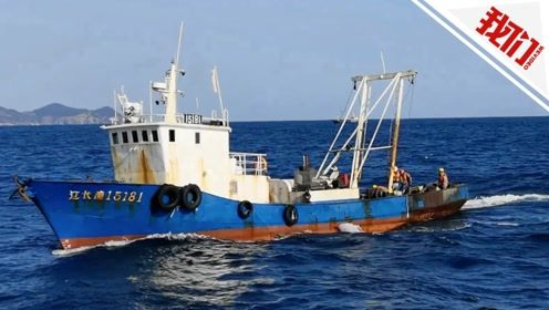 獐子岛扇贝生死调查:多员工称存在过度捕捞 投苗掺杂砖石