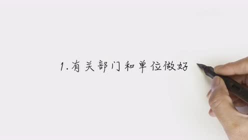 11月21日四川省渠县气象台发布大雾橙色预警