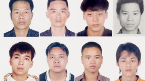 个人照公布!广西灵山警方悬赏缉捕55名在逃男子 最高奖励十万元