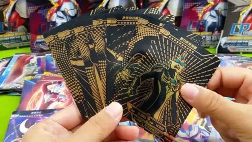 8张奥特曼卡片,看看哪一张更厉害?