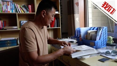 """""""反腐英雄""""之女失踪案续:家属起诉警方不作为 法院已受理"""
