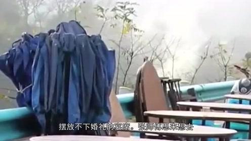因家中太窄,村民竟将婚礼宴席摆上高速匝道!网友:无知真可怕