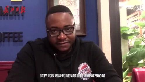 津巴布韦医学留学生梦想留在武汉当医生