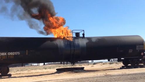 """比火灾更恐怖的""""原油沸溢"""",老外用废弃油罐车实验,长见识了"""