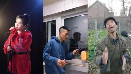 3位网友翻唱《你的答案》,农村大叔虽没前两位专业,但风格很独特!