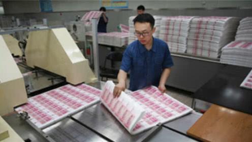 为什么印钞厂的工资只有三千元,却很少人辞职?员工:傻子才走