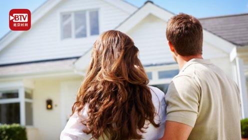 更多零存款千禧一代计划终身租房 高收入者反而期待父母资助买房