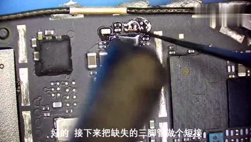 iPhone不开机,放置一年多严重进水机还能修复吗
