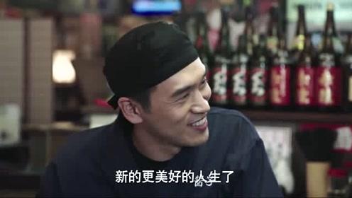 贺涵被白光当成一家人,他在窃喜的同时,观察陈俊生表情