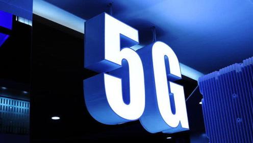 华为轮值董事长徐直军:中国有条件做成最好的5G