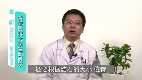 肾结石剧烈疼痛有什么缓解的办法