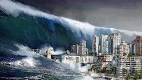 世界上最强的海啸,巨浪高达524米,震撼场面让人一辈子忘不掉!