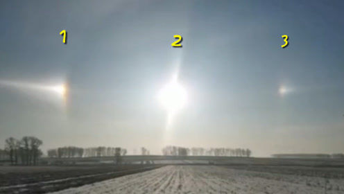 奇观!长春天空现3个太阳 持续时间长达1个小时