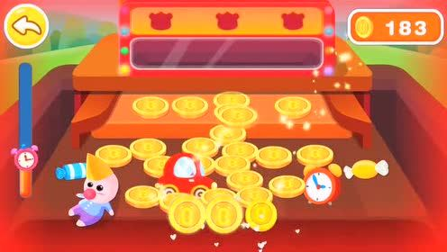 好玩的游戏宝宝巴士 奇奇利用金币推动得到了很多糖果和公仔!