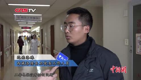 多名藏族同胞在京接受免费大骨节病手术治疗