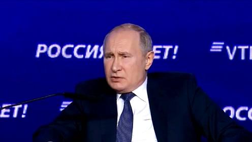 """普京:遏制中俄是美国在""""朝自己头上开枪"""""""