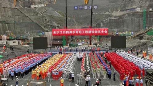 """中国又一""""世界级工程"""",约10万人会搬迁,预计2022年竣工"""