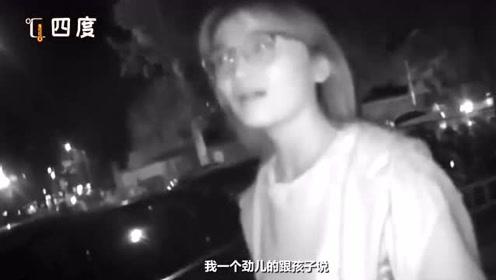 警察见孩子被锁车里:没什么不好的感觉吧? 孩子:有不祥的预感!