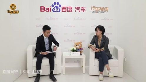 2019广州车展车企问道|零跑汽车品牌公关总监 周颖