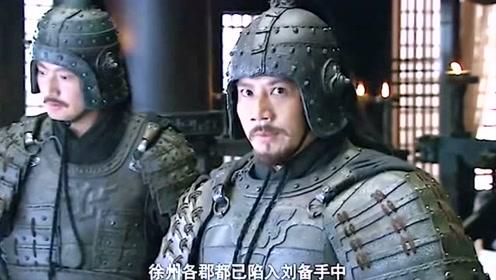 就算是八万个馒头,刘备也得啃半个月!