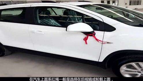 买新车时要拒绝安装这东西,不然事故说来就来,任谁忽悠也别上当