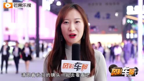 """广州车展丨全明星阵容震撼出击  长城汽车""""粤""""动广州车展"""