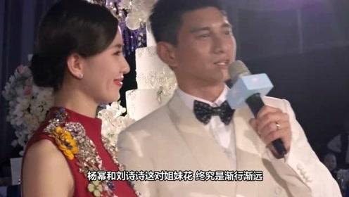 《仙侠三》同框不带杨幂,与刘诗诗零交流,几人渐行渐远了?