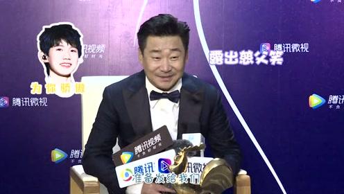 第32届中国电影金鸡奖获奖者言 大佬们在台下都说了这些
