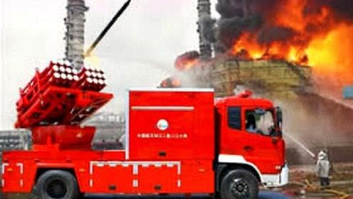 """中国首创""""导弹消防车""""可消灭300米高层大火,网友:场面真壮观"""