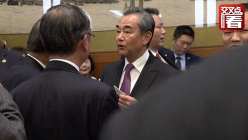 王毅:中国这么大 欢迎更多日本朋友来看看