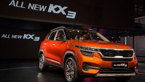 实拍起亚KX3傲跑,经济之选1.5L+CVT组合,售10.88万起