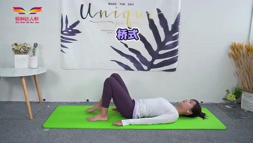 每日睡前瑜伽,让你睡得更好,练出完美曲线