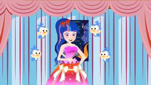 灰姑娘不敢登台歌唱,幸亏百灵鸟推荐助威,帮她一举惊艳全场!