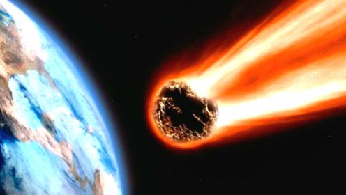 当一粒沙子被赋予光速,撞击地球后会造成什么后果?颠覆认知!