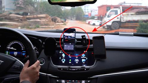 开箱测评三款汽车隐形手机支架,真是鱼与熊掌不可兼得