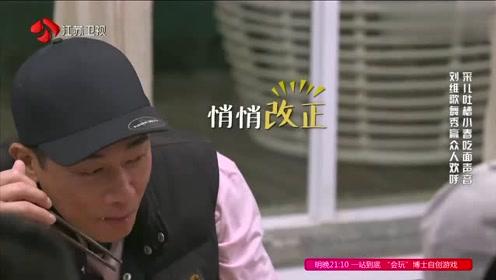 陈小春吃饭太大声,应采儿直接一巴掌,太逗了!