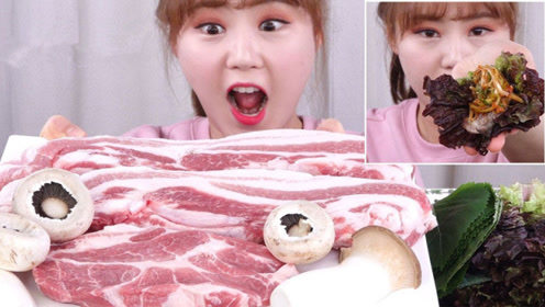韩国小姐姐吃烤五花肉,这种吃法第一次见,开眼界了