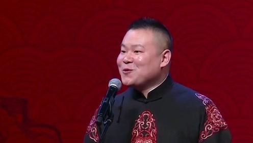 岳云鹏主动向国足道歉,他的道歉声明话里有话