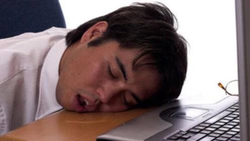 睡觉总爱流口水,难道是身体有了问题?专家的说法一针见血!