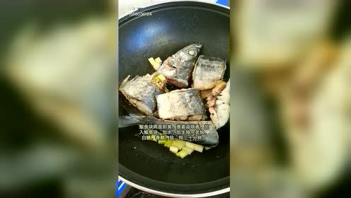 好吃的红烧鲅鱼,又多吃了一碗饭