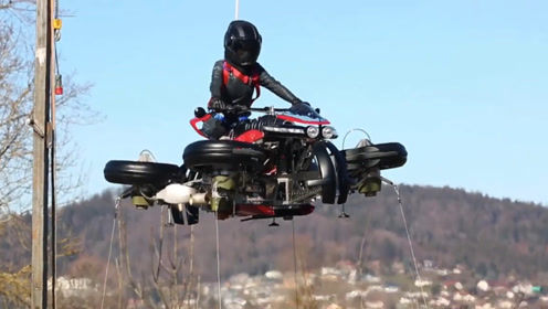 为解决城市堵车现象,法国发明飞行摩托,骑行或飞行随意切换