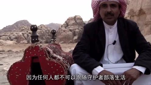 地球上最倔强的民族,一生都在沙漠中流浪,居无定所!