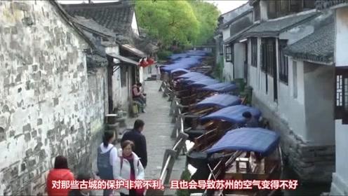 中国GDP超省会的城市,城区繁华度却不如县区更没机场!堪称畸形城市