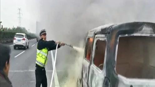 小面包高速上突然起火燃烧 高速交警既当保畅员又当消防员