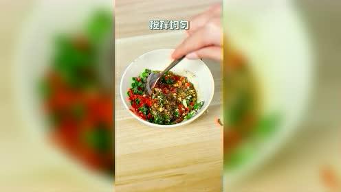 麻辣鲜香自制蒜蓉烤茄子,了解一下