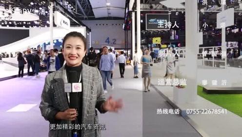 第十七届广州车展拉开帷幕,有啥新车新看点?
