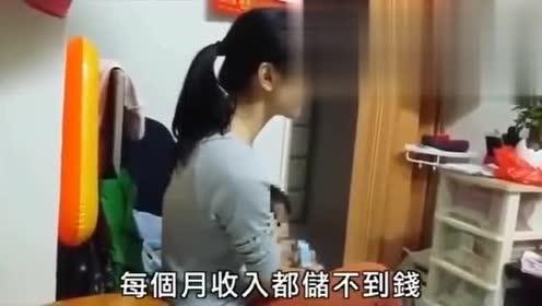 香港生活:靠丈夫一万五工资养四口,为省钱房间从不开灯