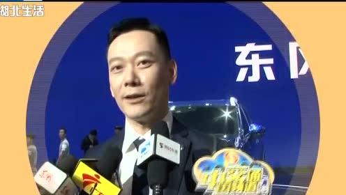 《名车展台》广州国际车展