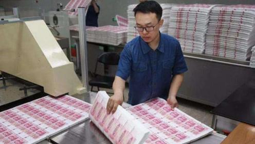 印钞厂每月工资只有三千,为何很少有人辞职?内部员工:傻子才走